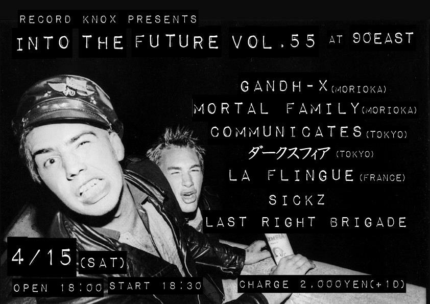 INTO THE FUTURE vol.55