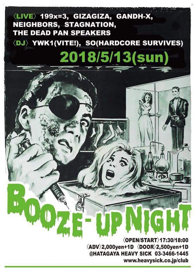 BOOZE-UP NIGHT