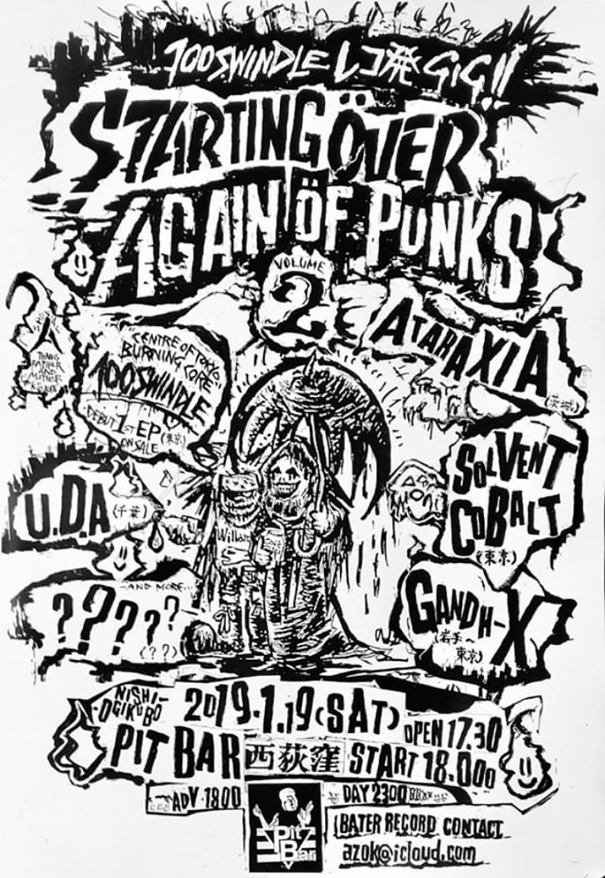 STARTING OVER AGAIN OF PUNKS vol.2